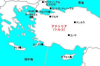 オスマン 帝国 地図