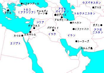 イルハン国からティムール帝国へ 1219年、チンギス・ハン率いるモンゴ... イランの歴史