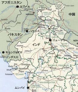 インダス文明