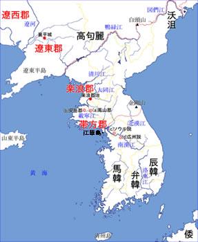 朝鮮の歴史