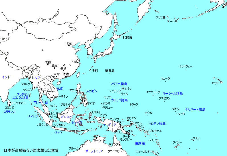 戦争 敗因 太平洋